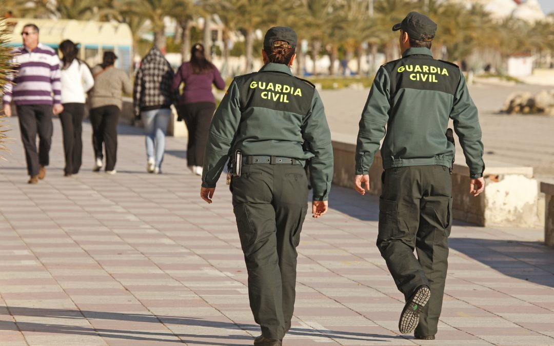 Publicada la lista provisional de admitidos para las oposiciones de Guardia Civil